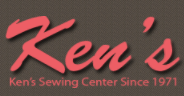 Kens Sewing Center Promo Codes